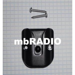 GME MB205 BLACK MICROPHONE BRACKET/HOLDER