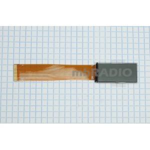 GME MC520/MC522 LCD SCREEN