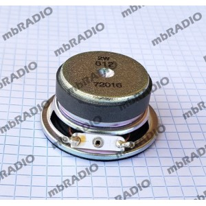 GME INTERNAL SPEAKER TX4400/TX4500