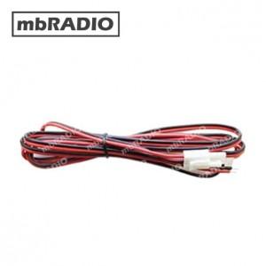 MIDLAND PL801 DC POWER CABLE SUIT ML801 ML802 ML803