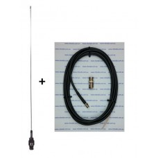 CFA RECEIVE/SCANNER ANTENNA KIT WITH 3.5M RG58 COAX